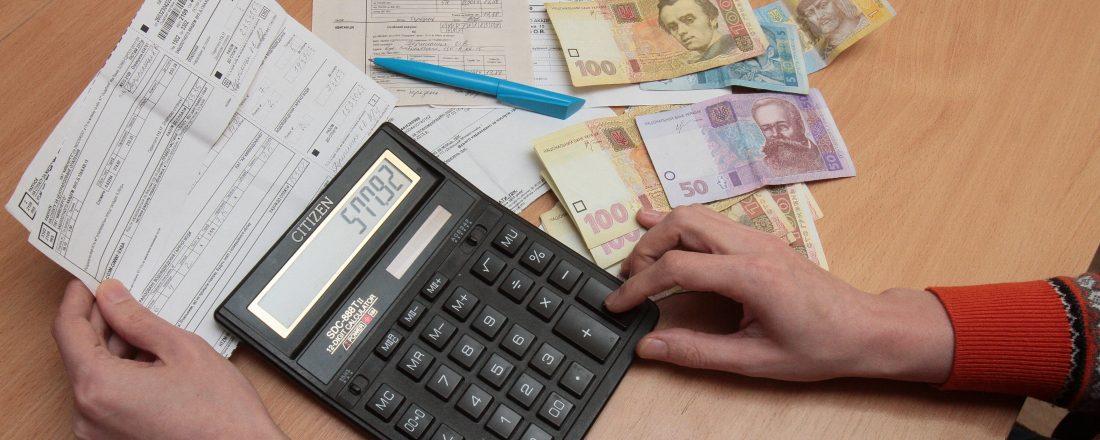 как проверить долги по квартплате