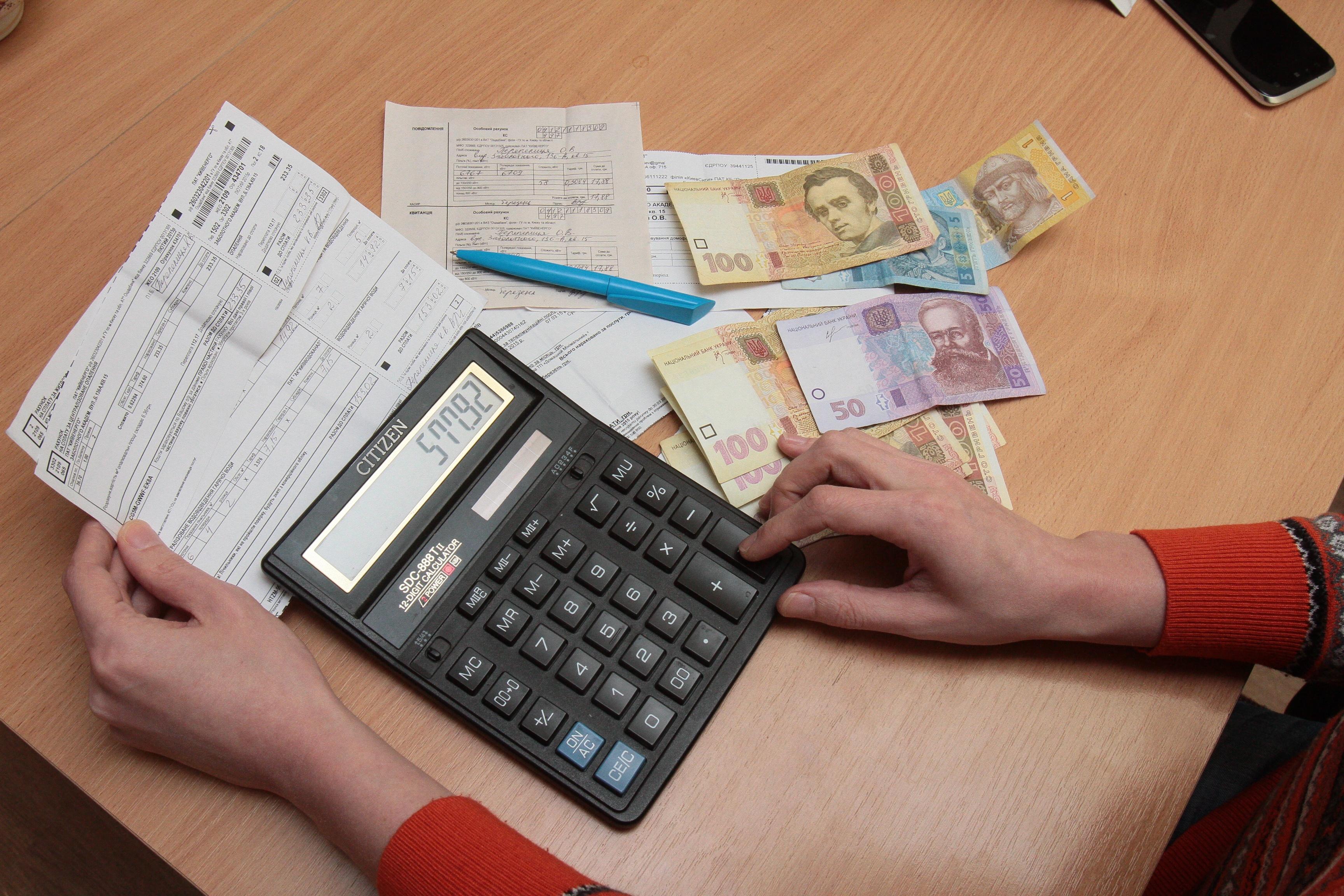 как узнать задолженность по коммунальным платежам по адресу через интернет