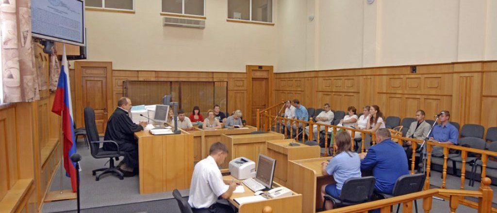 Справедливое судебное разбирательство в гражданском процессе — ЮА Оптимист