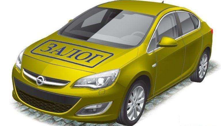 Банк залоговое имущество продажа автомобиль деньги под залог участка петрозаводск