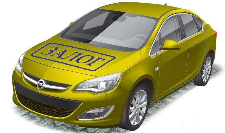 Продажа залоговых автомобилей банками россия автосалон дилер хонда в москве