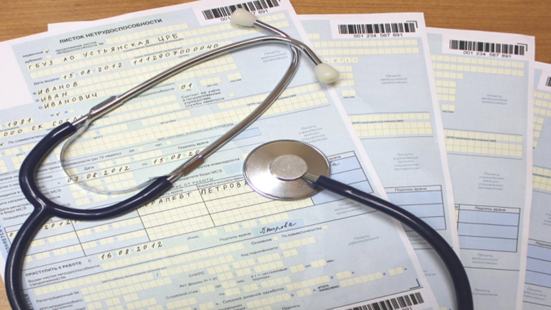 Платят ли алименты с больничного листа