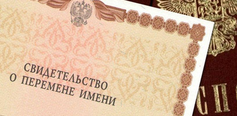 консультация с юристом москва