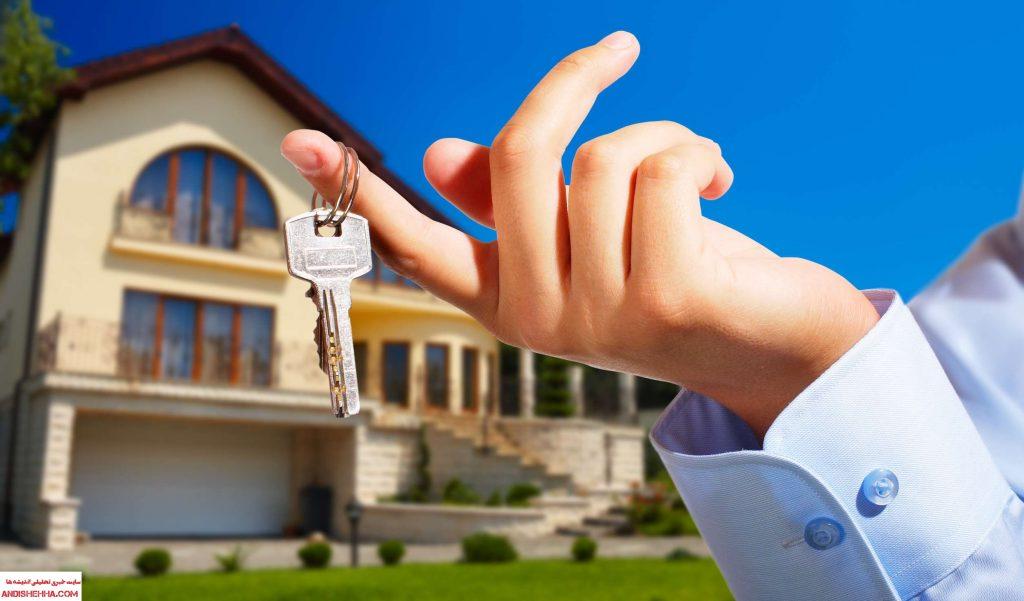 Договор оказания услуг по продаже недвижимости образец с физическим лицом