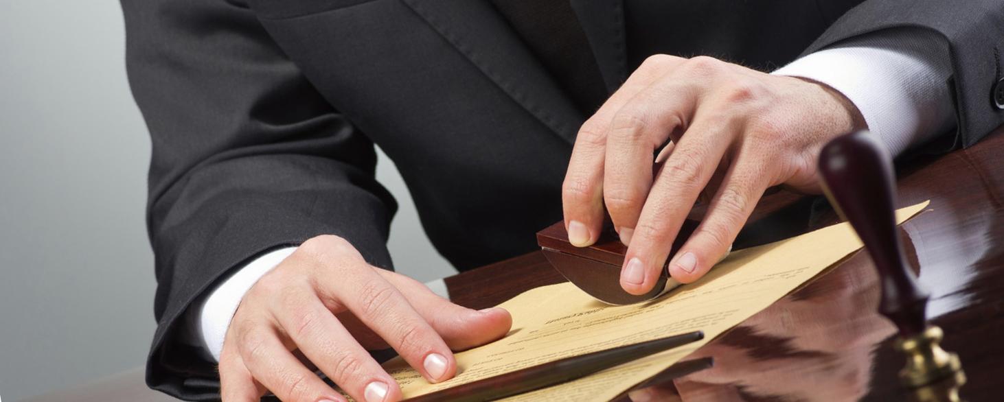 Как закрыть фирму с долгами перед поставщиками принять к исполнению исполнительный лист
