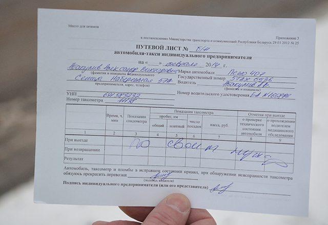 Сколько действует сертификат на утилизацию автомобиля
