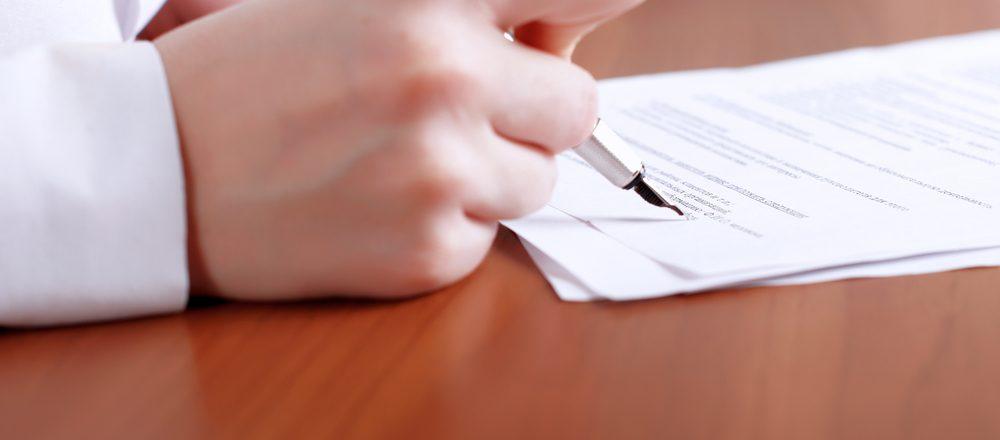 значение юридических консультации
