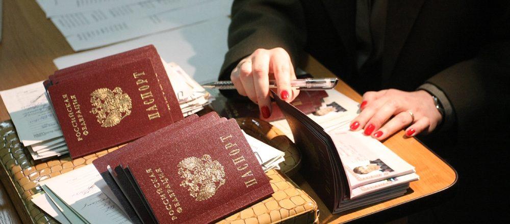 Если я дала копию паспорта незнакомому человеку