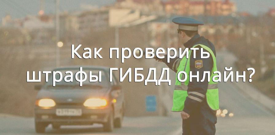 Приглашение иностранному гражданину в россию