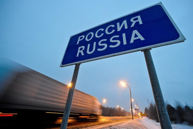 Если есть запрет на вьезд в россию