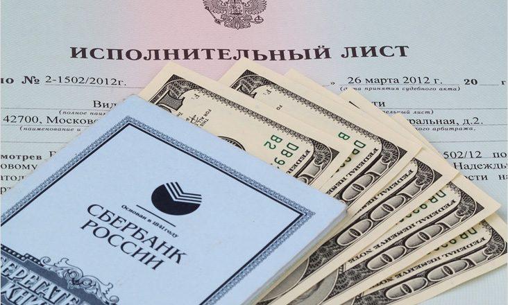 Как вернуть подоходный налог с кредита на квартиру
