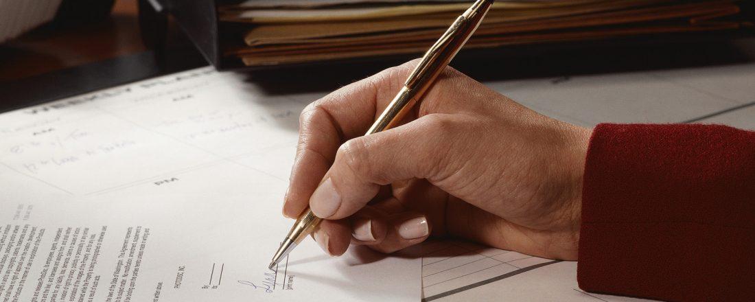 Как проверить письмо с суда через интернет