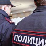 Работа в полиции для девушек москва без опыта работа девушкам в сфере досуга вк