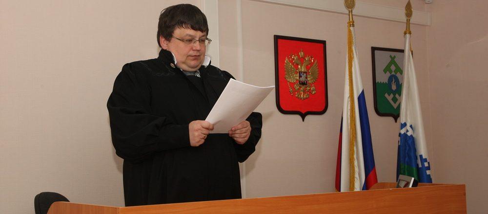 Как и куда написать жалобу на судью