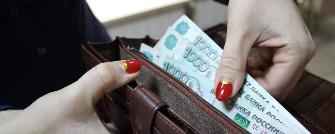 нет договора не выплачивают зарплату что делать Москва