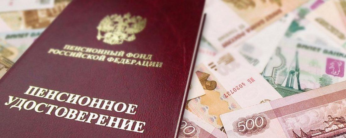 Получил новый паспорт и не могу узнать инн физического лица по паспорту