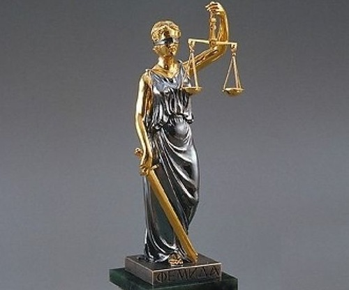обжалование решения мсэ консультация юриста