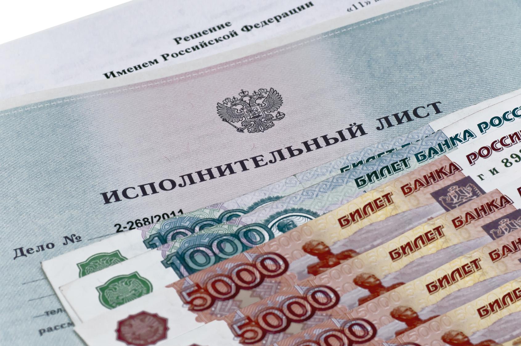 Задолженность по исполнительным листам физических лиц приставы без предупреждения арестовали счета