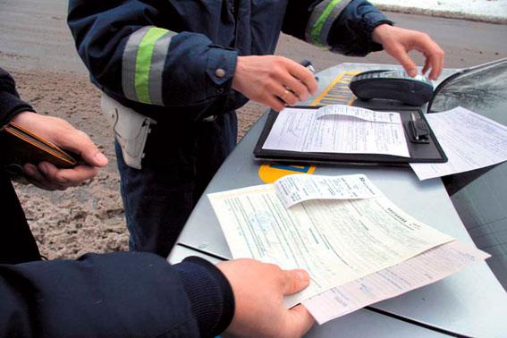 Как обжаловать штраф за неправильную парковку в москве