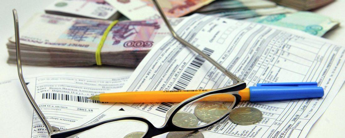 Заявление о возврате госпошлины в налоговую