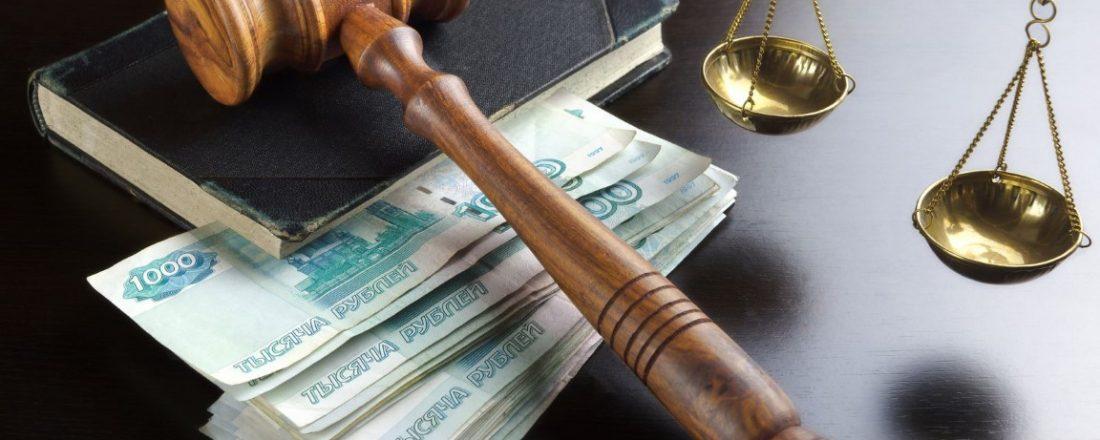 взыскание долгов судебными приставами с физических лиц в