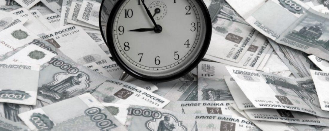 Деньги по исполнительному листу