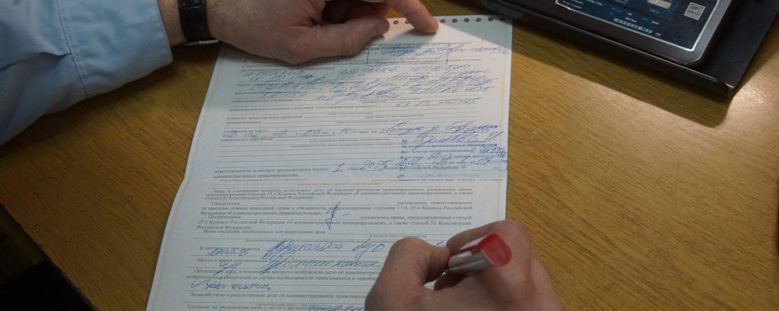 Со счета сняли деньги приставы за штраф гибдд на основании исполнительного документа исполнительного листа