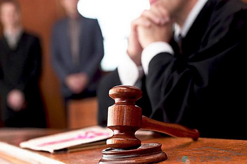 После обжалования решения суда что дальше