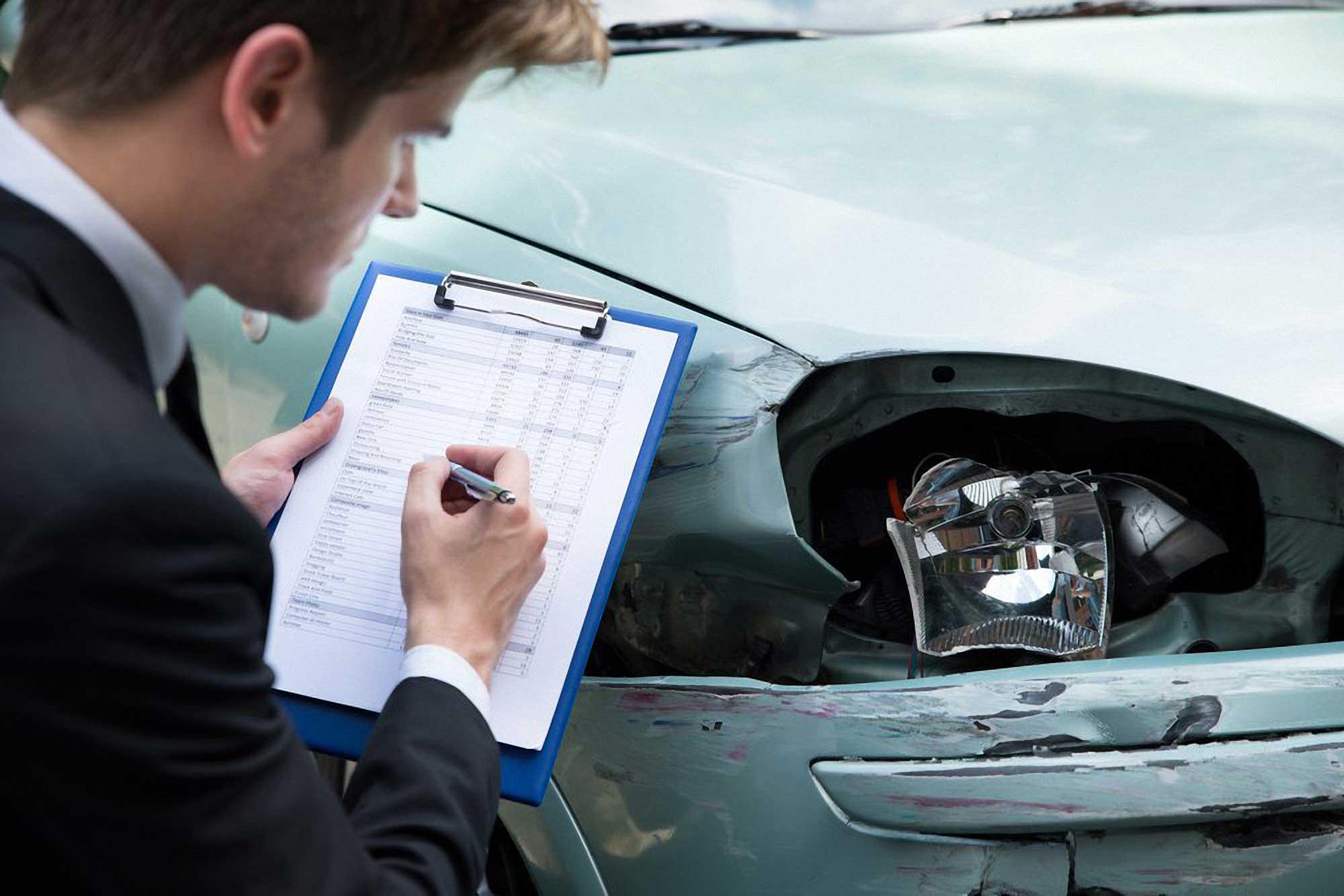 Как оспорить оценку автомобиля