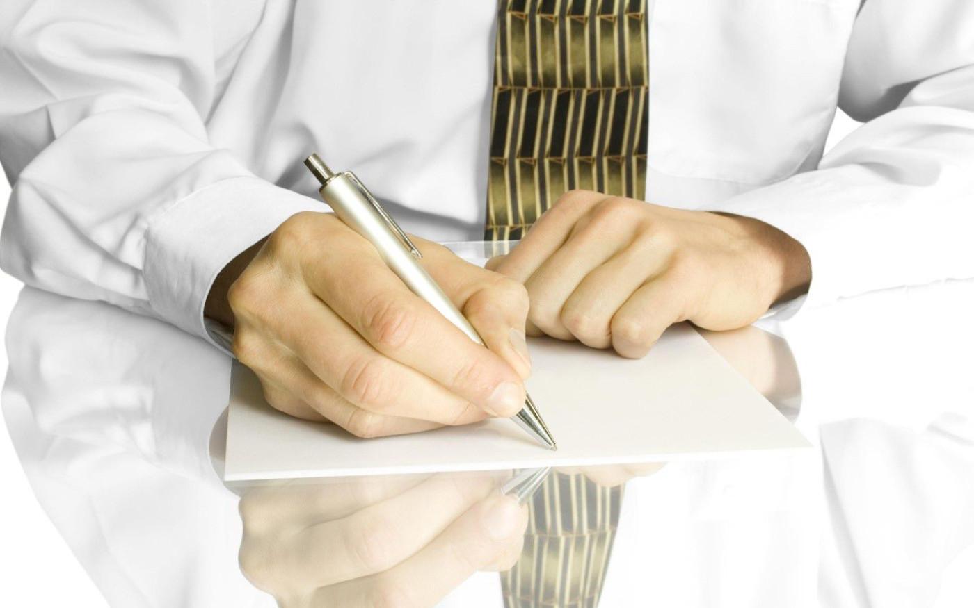 Как в суде оспорить проценты по кредиту?
