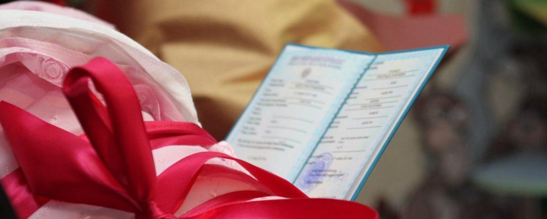 Исковое заявление о восстановлении свидетельства рождении участника вов