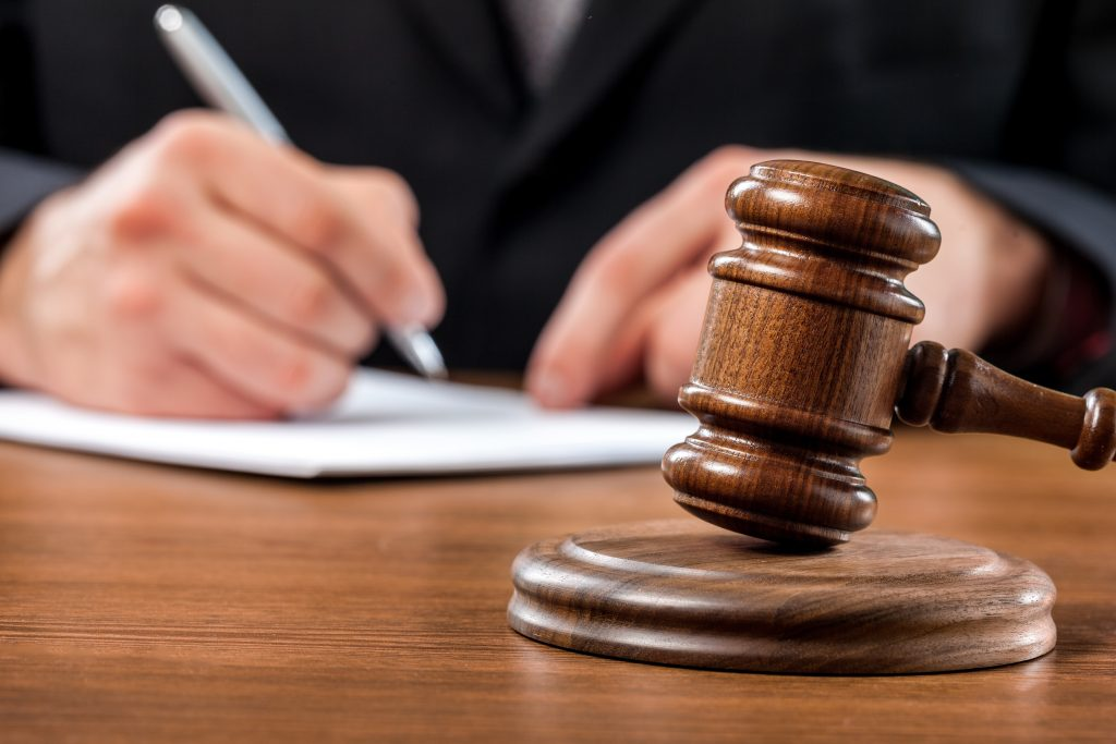 Решение суда о взыскании судебных расходов