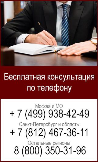 Ответ на иск о взыскании задолженности