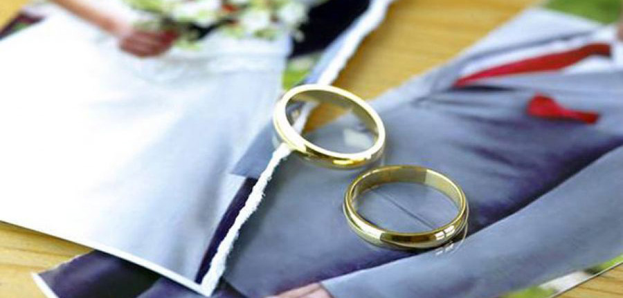 Госпошлина за развод