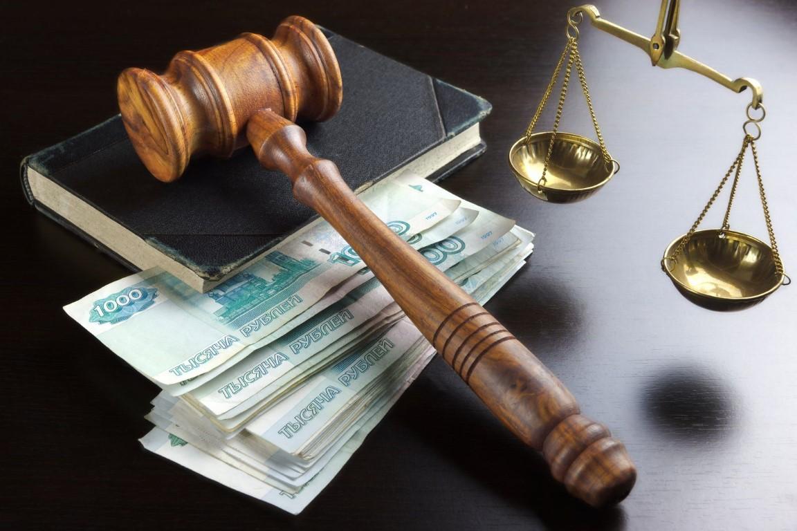 Бесплатная онлайн консультация с юристом